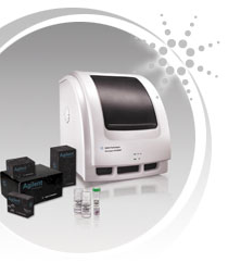 13/04/10: Sign up for FREE e-seminar on Brilliant III real-time PCR reagents